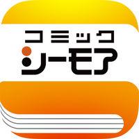 エロアプリ_コミックシーモア